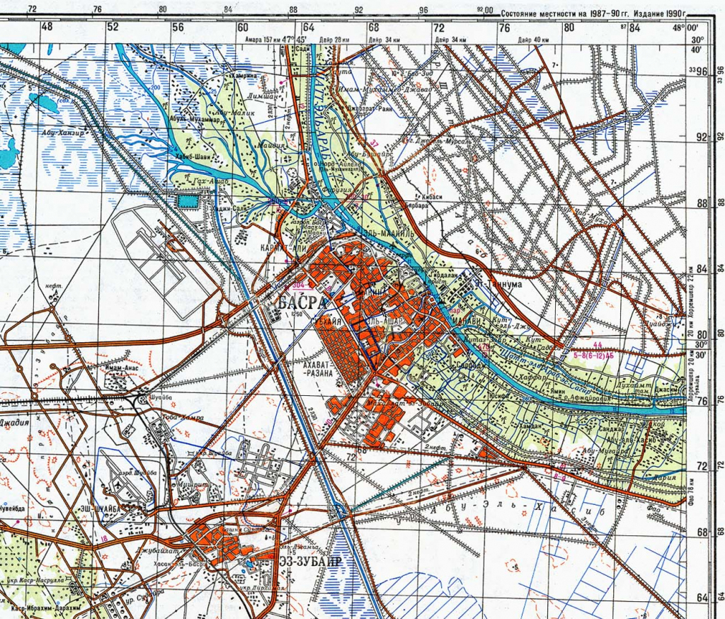 Iraq Maps - Perry-Castañeda Map Collection - Ut Library Online with Printable Map Of Iraq