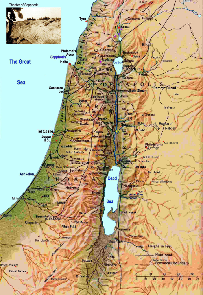 Israel Maps | Printable Maps Of Israel For Download inside Printable Map Of Israel